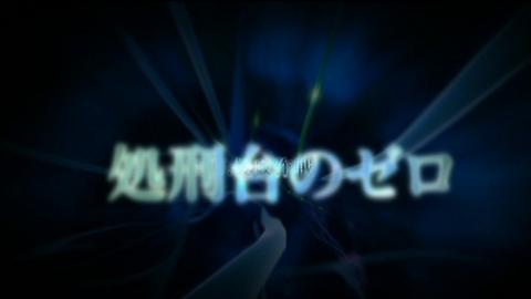 geass_gaiden_akito10